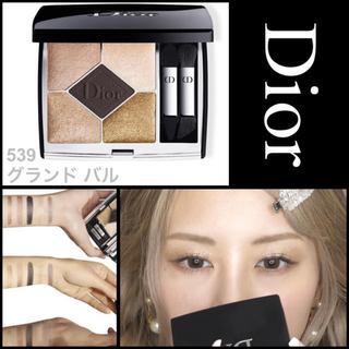 Dior - ✨門りょうさん使用色✨Dior ディオール サンク クルール クチュール 539