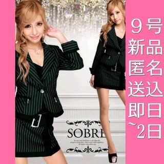 ROBE - SOBRE ソブレ 9号 Mサイズ スーツ 上下 セット OLコスプレ 制服