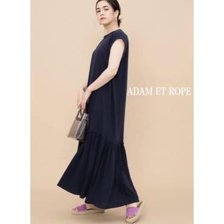 Adam et Rope' - アダムエロペ♡CLANE IENA リムアーク jane smith rhc