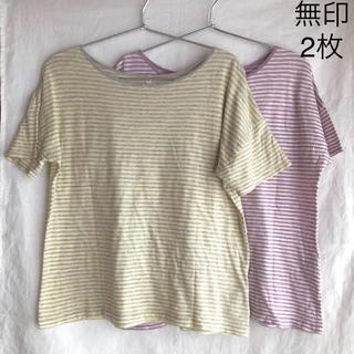 MUJI (無印良品) - 【送料込】無印 重ねて着るシリーズ ボーダー 半袖Tシャツ Mサイズ 2枚セット