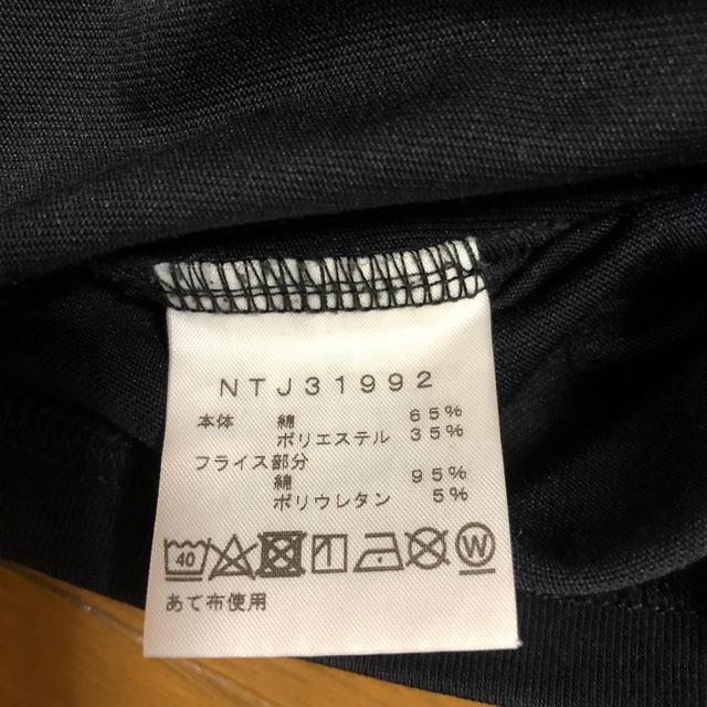 THE NORTH FACE(ザノースフェイス)のTHE NORTH FACE Tシャツ 140 150  キッズ/ベビー/マタニティのキッズ服男の子用(90cm~)(Tシャツ/カットソー)の商品写真