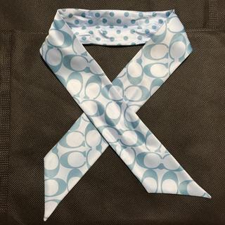 コーチ(COACH)のCOACH【コーチ】バッグ用 スカーフ(バンダナ/スカーフ)