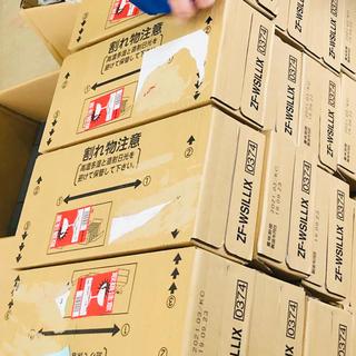 ポーラ(POLA)のPOLA ホワイトショットインナーロックリキッド2ケース(10箱)(その他)