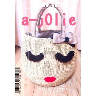 アジョリー(a-jolie)の❤a-jOlie*°♡カゴbackお買い得品です❁*´꒳`*❁❤(かごバッグ/ストローバッグ)