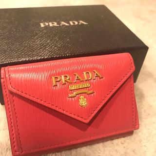 PRADA - pradaミニ財布