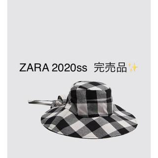 ザラ(ZARA)の完売品✨ 新品 ZARA 2020ss  バケットハット ギンガムチェック(ハット)