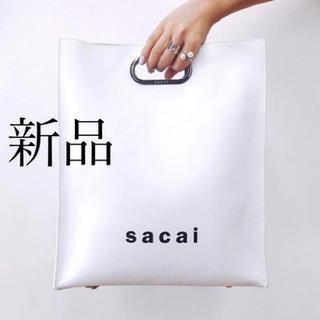 サカイ(sacai)の新品 sacai サカイ レザー ショッパー バッグ ホワイト(ハンドバッグ)