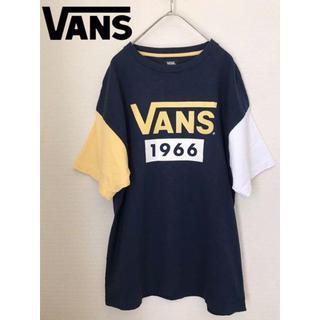 VANS - 美品 [VANS/バンズ] ビッグロゴ プリントTシャツ 半袖 切り替え マルチ