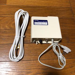 トウシバ(東芝)の【東芝】THC-77FB UHF 地デジ ブースター(映像用ケーブル)