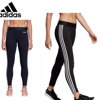 adidas - 新品 タグ付き アディダス adidas レギンス