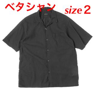 COMOLI - comoli 20ss ベタシャン ブラック size2 新品未使用タグ付き
