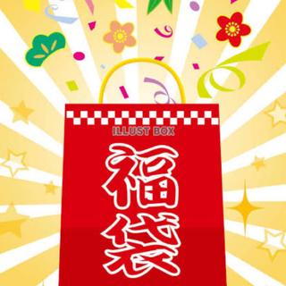 コナミ(KONAMI)の遊戯王1万円福袋(シングルカード)