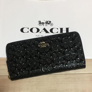 コーチ(COACH)の新品 [COACH コーチ] 長財布 エナメル エンボスドシグネチャー (長財布)