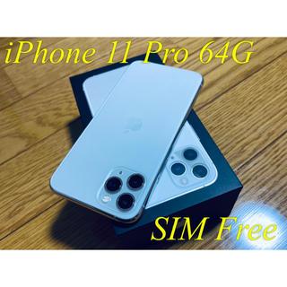 アップル(Apple)の Appleストア版SIMフリー iPhone 11 Pro 64G シルバー(スマートフォン本体)