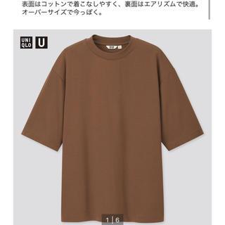UNIQLO - エアリズム  コットンオーバーサイズTシャツ