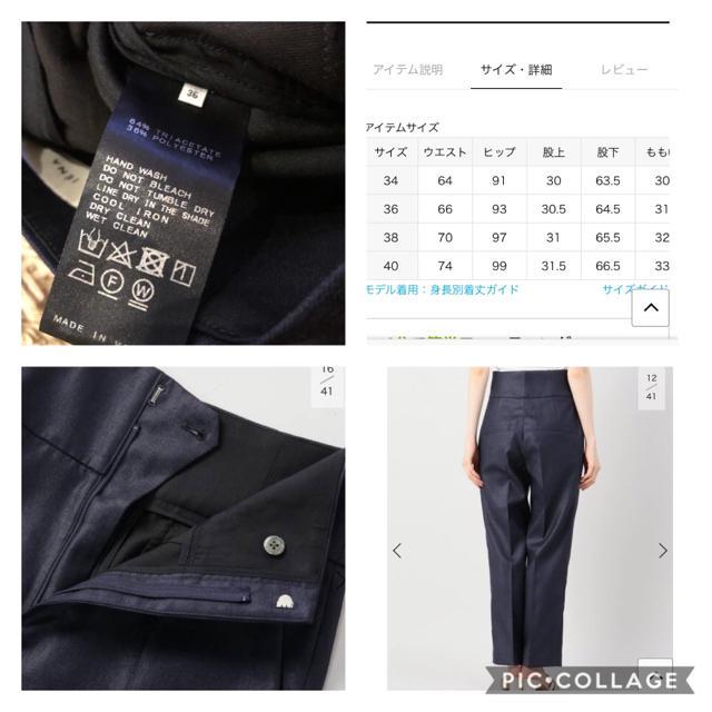 IENA(イエナ)のdango様 専用 レディースのパンツ(カジュアルパンツ)の商品写真