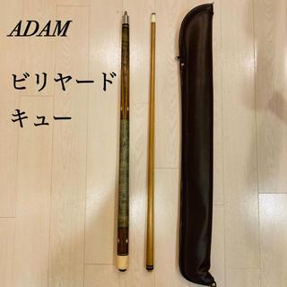 【名作】ADAM ビリヤードキュー オールド(ビリヤード)