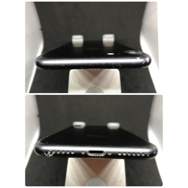 iPhone(アイフォーン)のiPhone 7 Black 32 GB SIMフリー #126 スマホ/家電/カメラのスマートフォン/携帯電話(スマートフォン本体)の商品写真