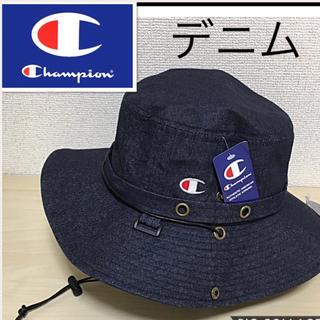 Champion - 在庫切れ間近★新品 デニム インディゴ サファリハット チャンピオン レディース