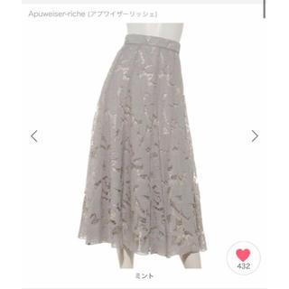 Apuweiser-riche - カットワークロングフレアスカート♡