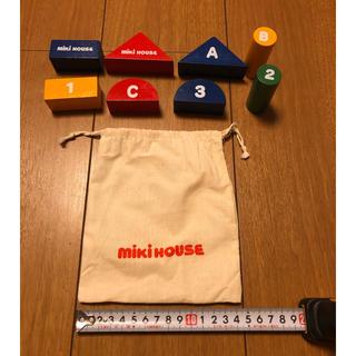 ミキハウス(mikihouse)のmikihouse ミキハウス つみき(積み木/ブロック)