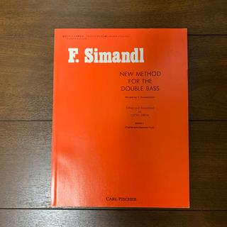 F.Simandl(コントラバス)