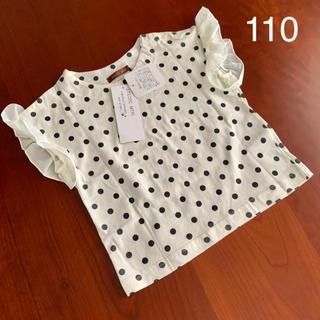 スタジオミニ(STUDIO MINI)の⭐️未使用品 スタジオミニ カットソー 110 サイズ(Tシャツ/カットソー)