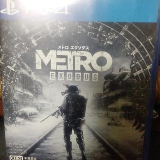 PlayStation4 - PS4版メトロエクソダス(値下げ不可)