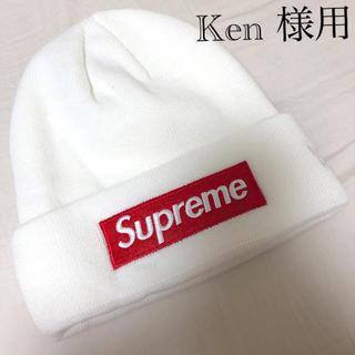 シュプリーム(Supreme)のシュプリーム ニット帽(ニット帽/ビーニー)