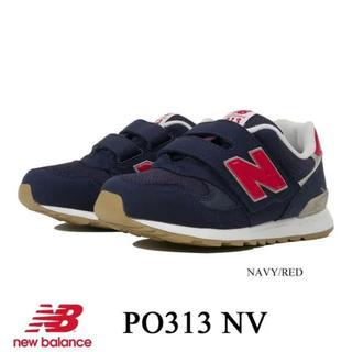 New Balance - ニューバランス  po313  kids