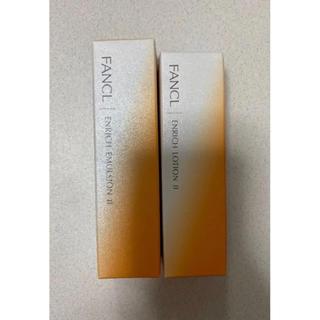 ファンケル(FANCL)のファンケル エンリッチ  化粧液 乳液 (化粧水/ローション)