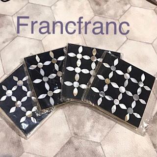 Francfranc - Francfranc フランフラン ビオナスコースター×4枚 定価¥3400