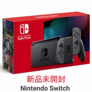 Nintendo Switch - ニンテンドー スイッチ 本体 グレー 新品未使用