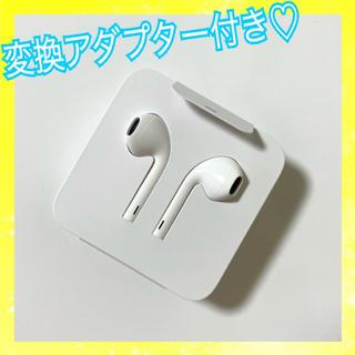 Apple - 未使用✨iPhone Apple 純正 正規品 イヤホン イヤフォン 付属品 ★