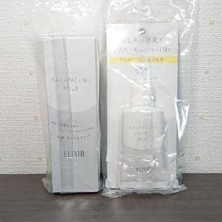 ELIXIR - エリクシール ルフレ*乳液・おしろいミルク