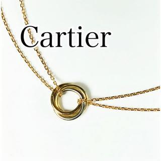 カルティエ(Cartier)のカルティエ Cartier K18 トリニティ ネックレス YG PG WG(ネックレス)