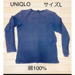 UNIQLO - UNIQLO ロンT カットソー ブラック 綿100%