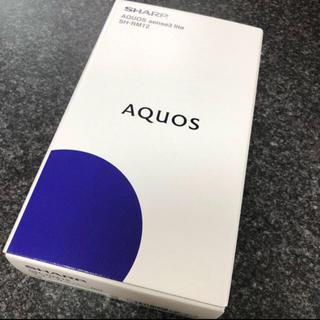 アクオス(AQUOS)のAQUOS sense3 Lite SH-RM12 64GB SIMフリー(スマートフォン本体)