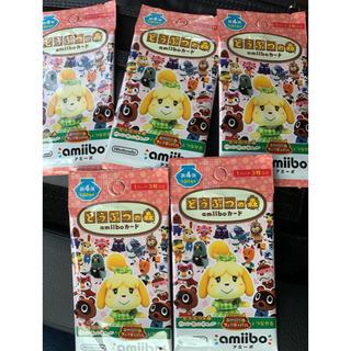 Nintendo Switch - どうぶつの森 amiiboカード 4弾 5パック