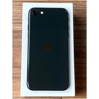 アイフォーン(iPhone)のiPhone SE2 第2世代 SIMフリー 64GB ブラック(スマートフォン本体)