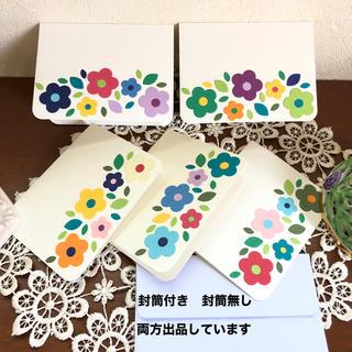 メッセージカード 封筒付き 5セット  (カード/レター/ラッピング)
