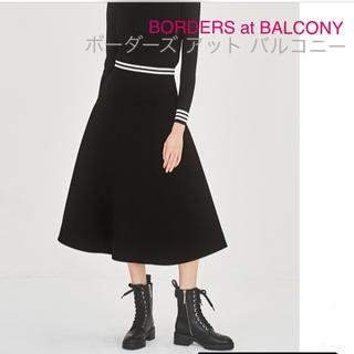 Drawer - BORDERS at BALCONY ボーダーズアットバルコニー ツイルスカート