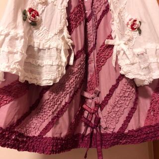 PINK HOUSE - ピンクハウス グラデーションピコフリル ロングスカート 新品 ピンク系