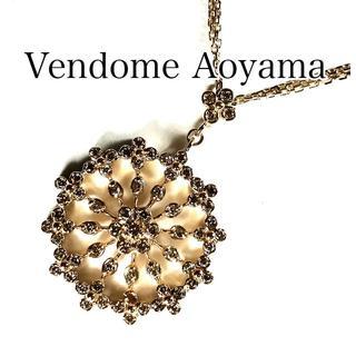 Vendome Aoyama - ヴァンドームアオヤマ ダイヤ 0.47ct K18PG ネックレス