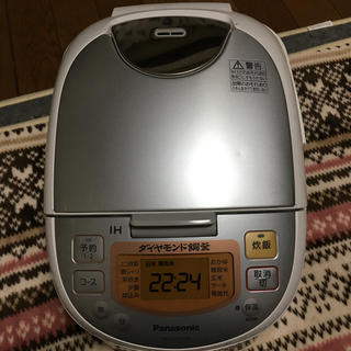 Panasonic - IH炊飯器 Panasonic