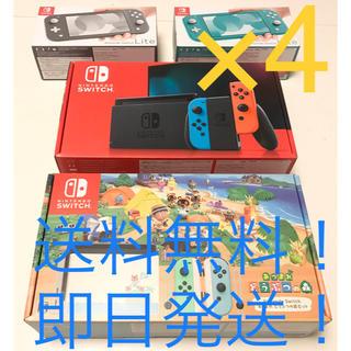 Nintendo Switch - 【4個】あつ森 スイッチ&新型 スイッチ ネオン&ライト本体 グレー&ターコイズ