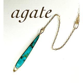 agete - アガット agate ターコイズ K10YG ネックレス トルコ石