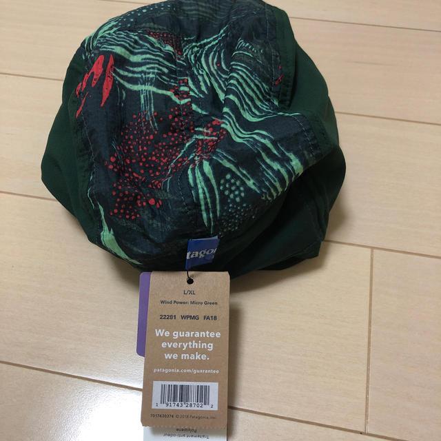 patagonia(パタゴニア)のpatagonia パタゴニア  エアディニ キャップ メンズの帽子(キャップ)の商品写真