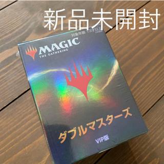 マジック:ザ・ギャザリング - MTG 日本語版 ダブルマスターズ VIP版 新品未開封 シュリンク付