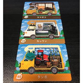 任天堂 - amiiboカード どうぶつの森 カマボコ カックン タンボ 3枚 セット
